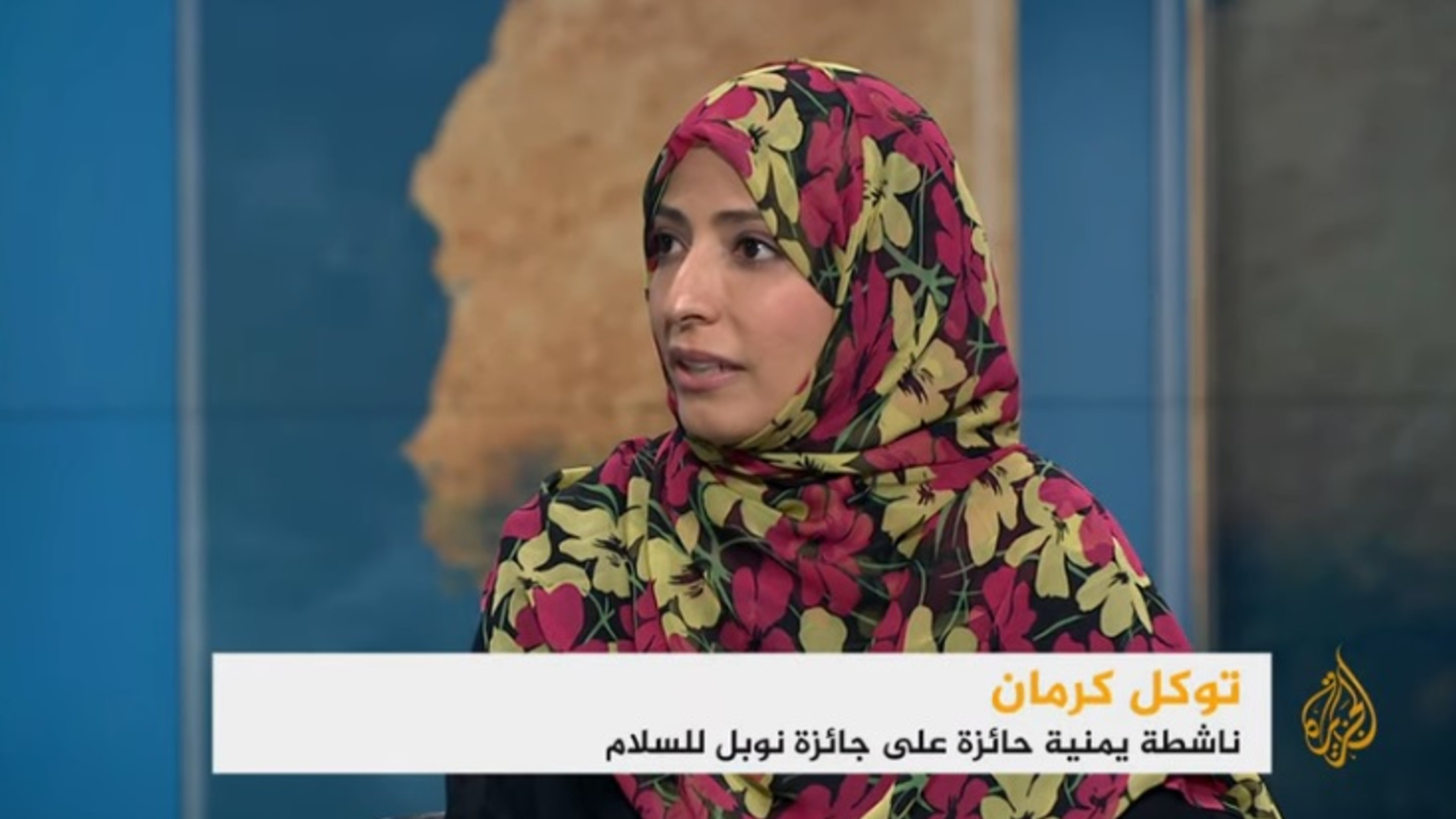 Mrs. Tawakkol Karman in an interview with Al Jazeera TV