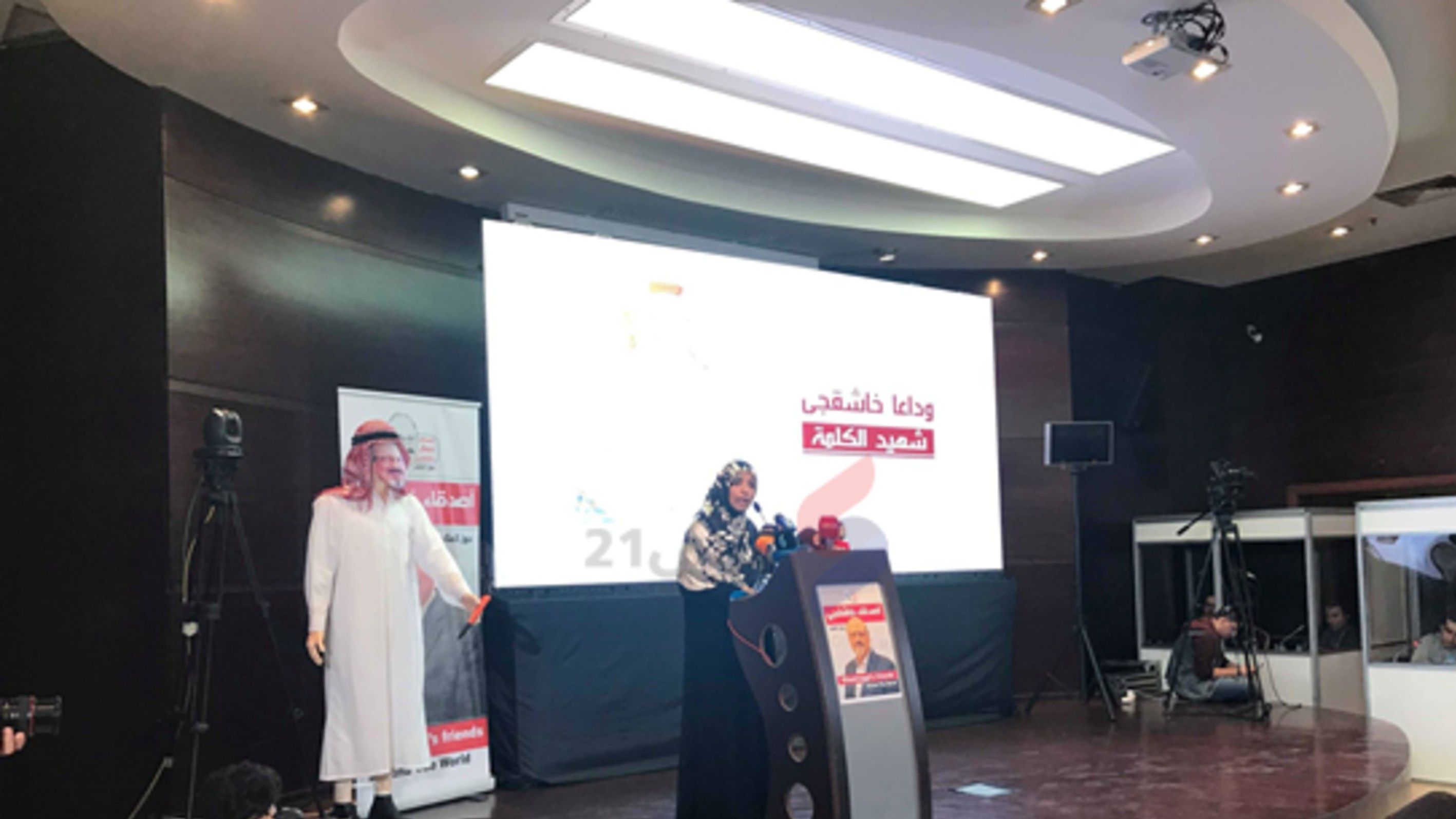 Speech by Mrs. Tawakkol Karman at Jamal Khashoggi's memorial service in Istanbul