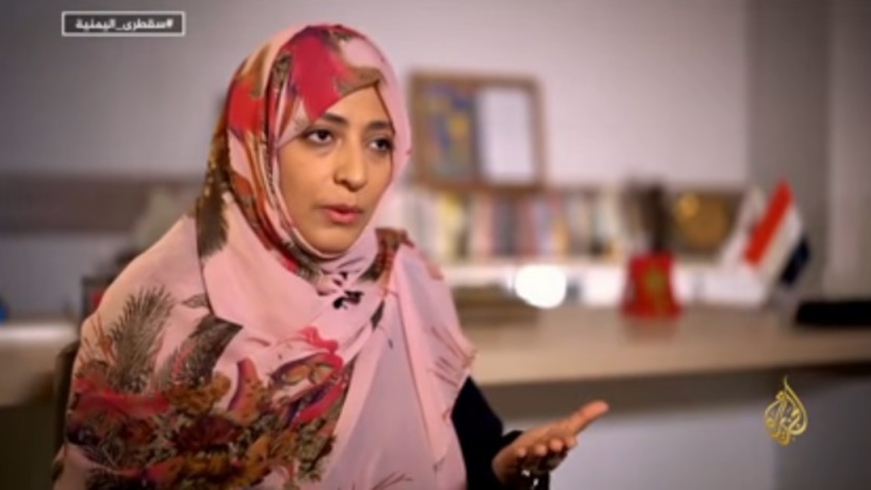 Al Jazeera Interview with Nobel Peace Prize laureate Tawakkol Karman